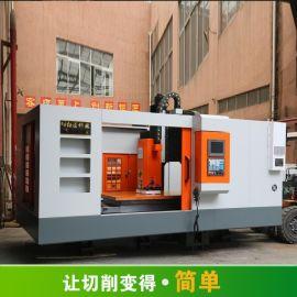 深圳工厂直销数控机床 全自动治具精雕机cnc稳定刚性好