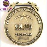 2017年马拉松奖牌 **奖章奖牌制作  珠海奖牌奖章定做