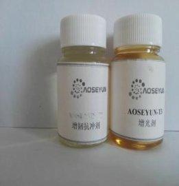 油性体系涂料用氟改性硅流平剂