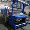 岩棉板热收缩包装机多少钱?沃兴大型岩棉板热收缩包装机厂家报价 性价比高