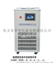 低温恒温搅拌反应浴槽 两段搅拌  控温反应众浴