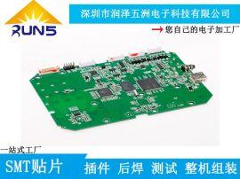 润泽五洲提供:PCBA加工,PCB设计,SMT贴片加工  测试  组装一站式服务