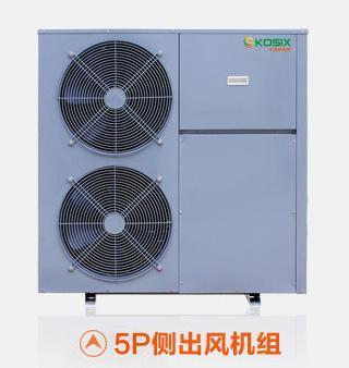电镀工厂专用空气能热泵热水器
