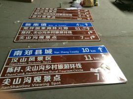 宝鸡反光标志牌加工厂,宝鸡旅游景区指路牌