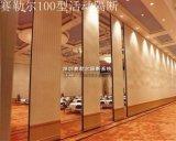深圳龙岗定制酒店餐厅活动隔断隔墙移动屏风