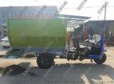 电动撒料车技术参数 养殖场专用撒料车