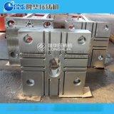 壓鑄機配件/壓鑄耗材 /壓鑄機維修