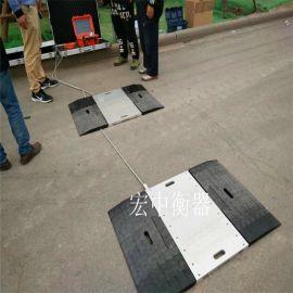 湖州120噸攜帶型軸重秤 按車軸計重電子磅秤 報價