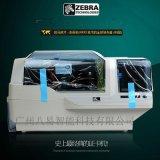 廣州八易斑馬P330i證卡機品質辦公印表機