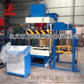 液压环保水泥砌块砖机 高效免烧空心砖机 全自动混凝土免烧砖机