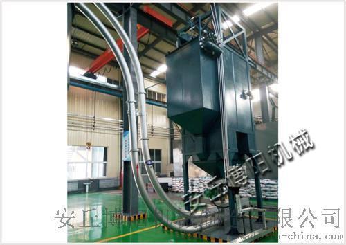 碳粉管链输送机 粉体管链式输送机制造