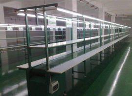 东莞流水线, 电子装配生产线, 工作台组装流水线, 皮带输送线