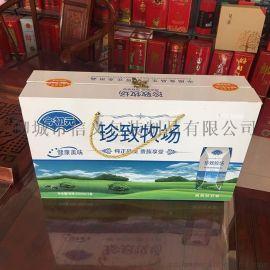**牛奶包装盒新款带锁奶盒包装厂家直供可定制