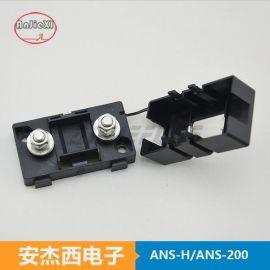 ANS-200保险丝座/汽车改装  汽车保险丝座,电动汽车保险丝座,汽车音响保险丝座