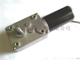 58WG31ZY 12V 蝸輪蝸杆直流減速電機 大扭矩電機 齒輪減速電機