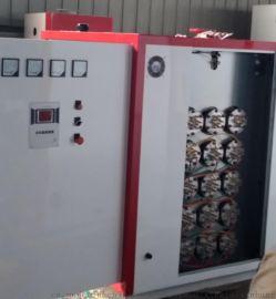 邢台鑫邦CLDR系列电热锅炉电磁电储热锅炉