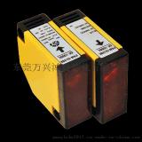 台湾泛达DF-800M镜片型光电开关光电传感器