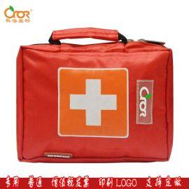 科洛户外便携急救包 应急包 救生包 车用家庭户外医疗包YE-N-003A