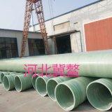DN600玻璃鋼夾砂管道-河北玻璃鋼夾砂管道