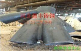 河北盈丰铸钢专业定制加工铸钢节点、索夹支座等大型铸钢件