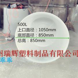500L厂家供应塑料水桶PE竹笋加工桶 养殖桶 皮蛋桶 豆浆桶 鸭蛋桶