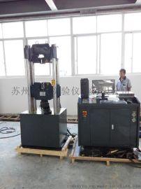 重庆30吨液压万能拉力机价格