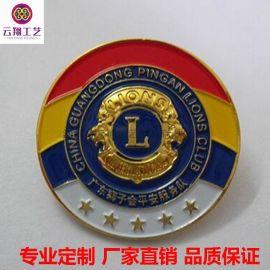 深圳云翔工艺专业定做汽车狮子会爱心海服务队徽章标牌