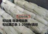 廠家直銷工業毛氈繩毛氈條耐磨耐高溫工業專用毛氈
