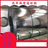 天津 無花 鍍鋅鋼板 SGCC DX51D 40g 80g鋅層 廠家   首鋼