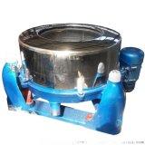 厂家直供工业用三足离心机 脱水机