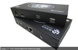 IPHU-200D(HDMI/DVI&USB&IR网络传输器)