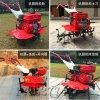 多功能柴油微耕机 小型旋耕机 农用四驱旋耕机