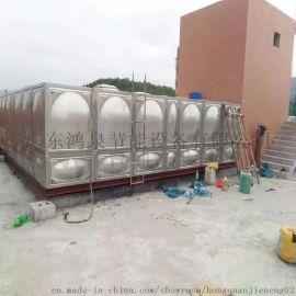 组合式不锈钢方形水箱 生活储水大型不锈钢水箱