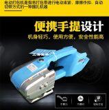 全自动捆扎机 电动打包机上海至奔厂家供应