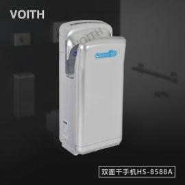 自动双面烘手机HS-8588A