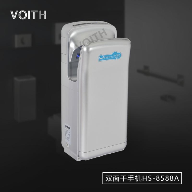 自動雙面烘手機HS-8588A