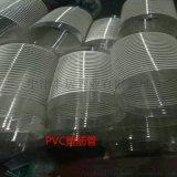 PVC加强筋风管通风吸尘管物料输送管