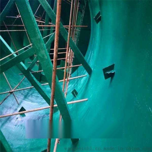 脫硫塔內壁防腐玻璃鱗片膠泥【高中】溫乙烯基樹脂玻璃鱗片膠泥
