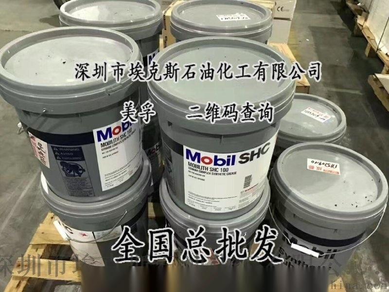 供应美孚齿轮油,美孚600XP220齿轮油【价格,厂家,求购,什么