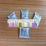 硅胶颗粒干燥剂专业生产厂家