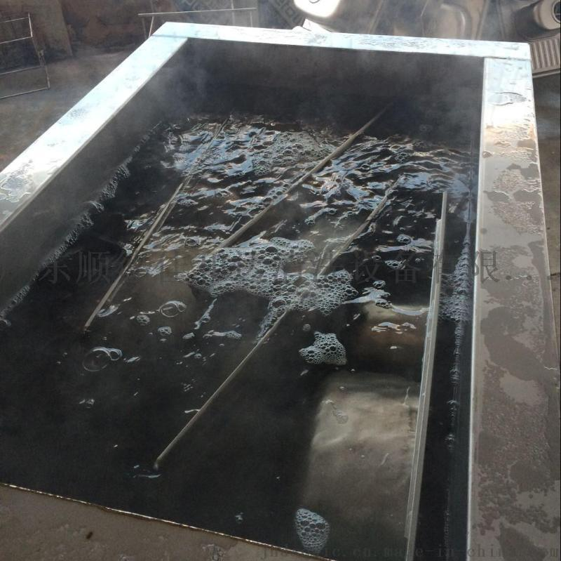 廚具除油除蠟用超聲波清洗機 佛山佳和達清洗設備專業製作 工藝精湛