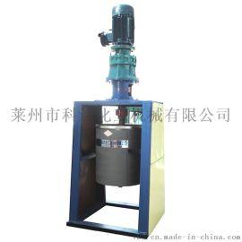 厂家供应橡胶用100L立式球磨机