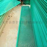 高速公路专用钢板网类防护网 菱形孔防眩网隔离网