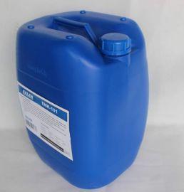 缓蚀阻垢剂,分散剂。清洗剂,除垢剂