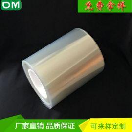 厂家供应 三层防刮pet硅胶保护膜 LED背光源保护膜