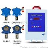 西安華凡HFT系列氮氧化物探測器一氧化氮二氧化氮