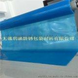 优质防锈膜厂家VCI气相防锈膜 防锈塑料膜供应
