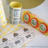长安乌沙印刷厂|长安乌沙标签印刷|长安乌沙吊牌印刷