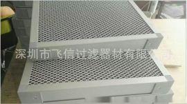 供应抽油烟机过滤网 饭店用抽油机滤网