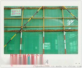 绿色建筑安全网